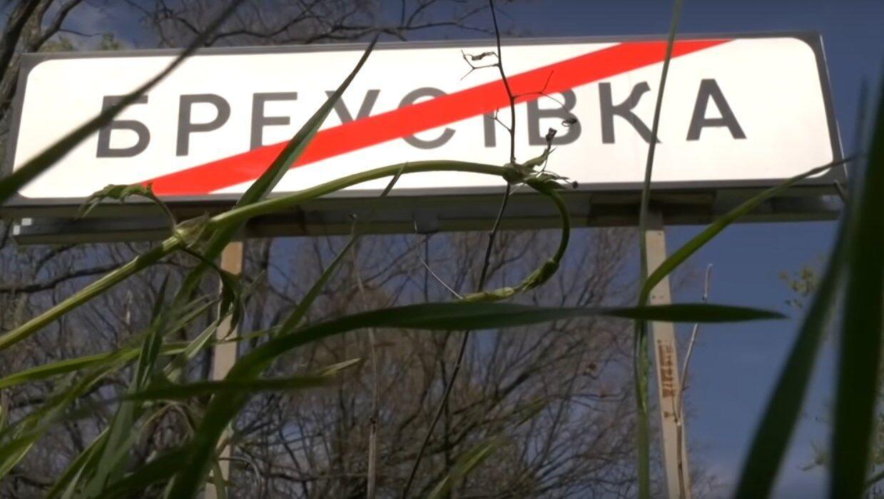 Трагедія сталася в селі Бреусівка.