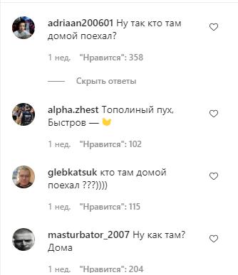 В соцсетях высмеяли тренера сборной России, досрочно отправившего Украину домой с Евро-2020