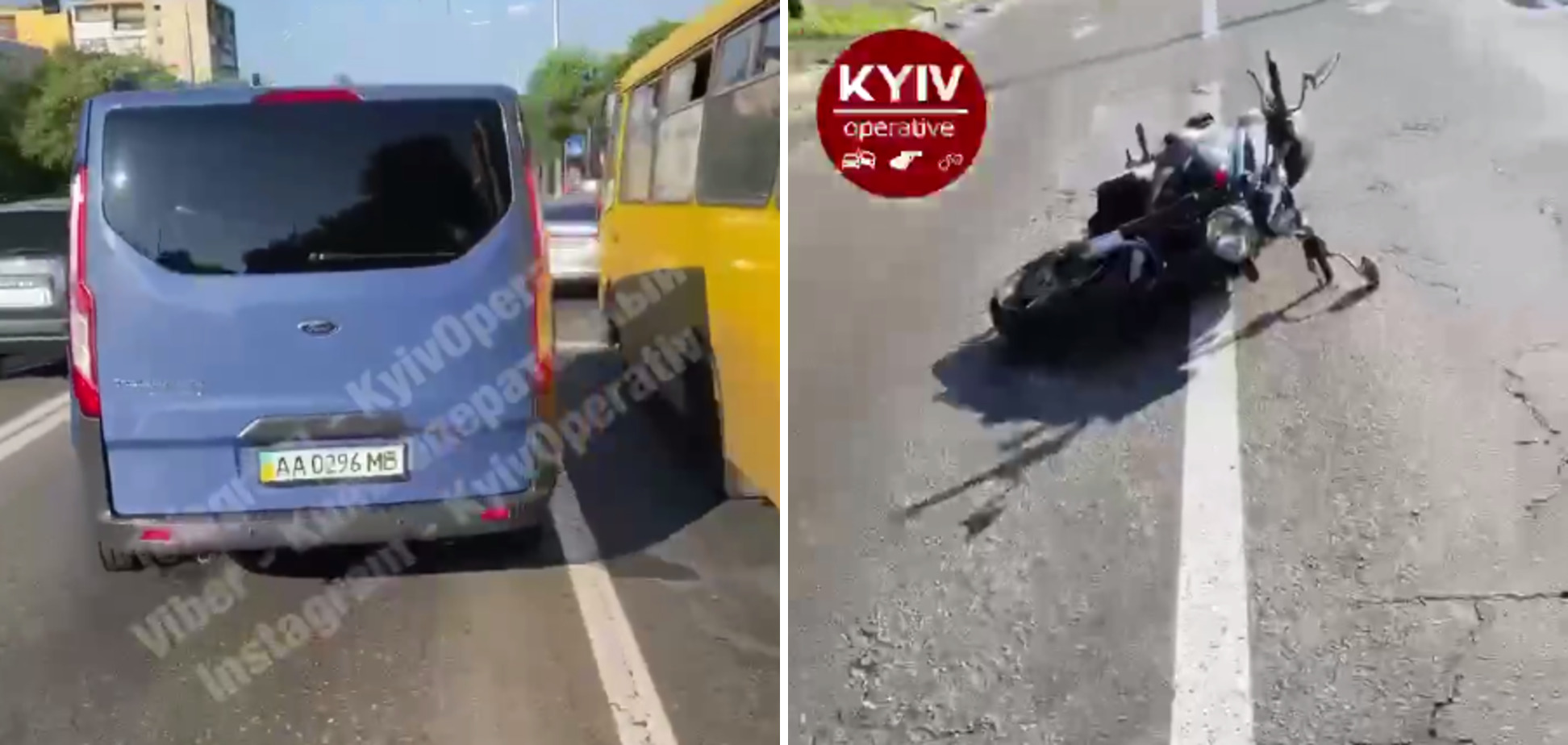 Микроавтобус НАБУ якобы сбил мотоциклиста.