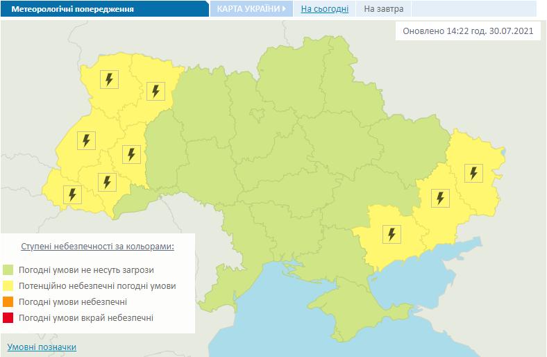 Предупреждение о непогоде в Украине 31 июля.