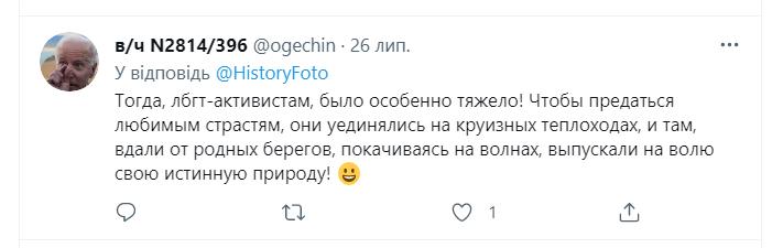 Пользователи удивились, что в СССР существовали подобные виды развлечений
