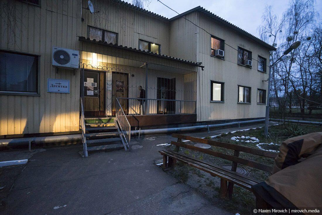 """Кафе """"Десятка"""", Чернобыль"""