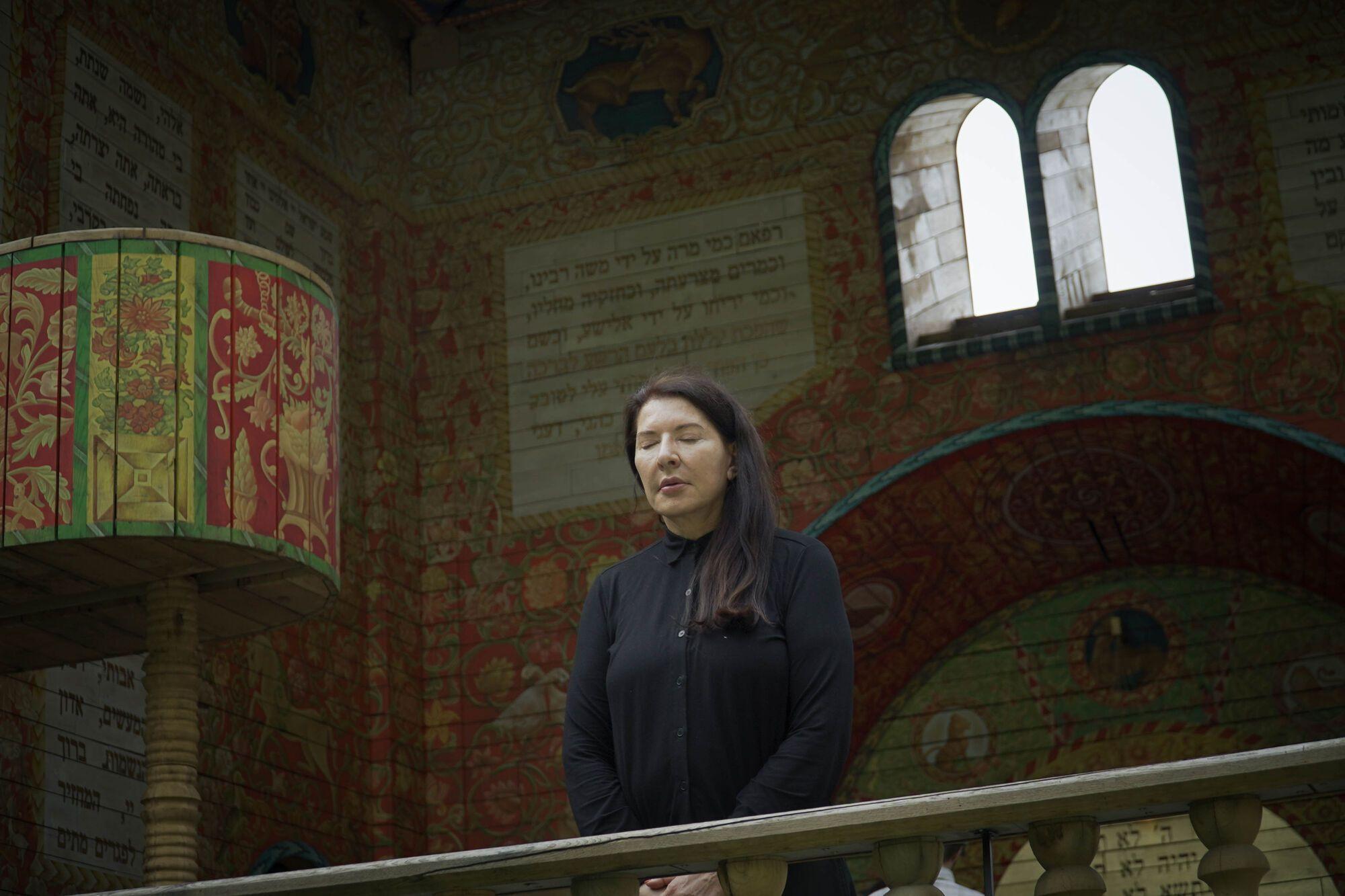 Марина Абрамович в Киеве