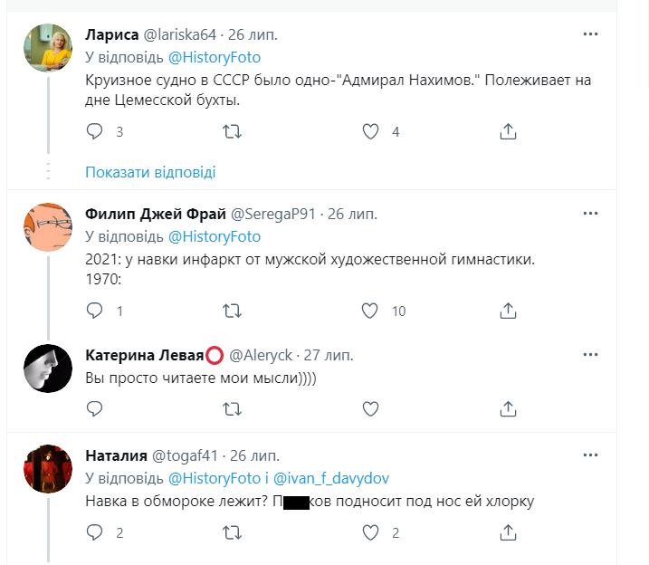 Пользователи вспомнили о скандале, фигуранткой которого оказалась Татьяна Навка