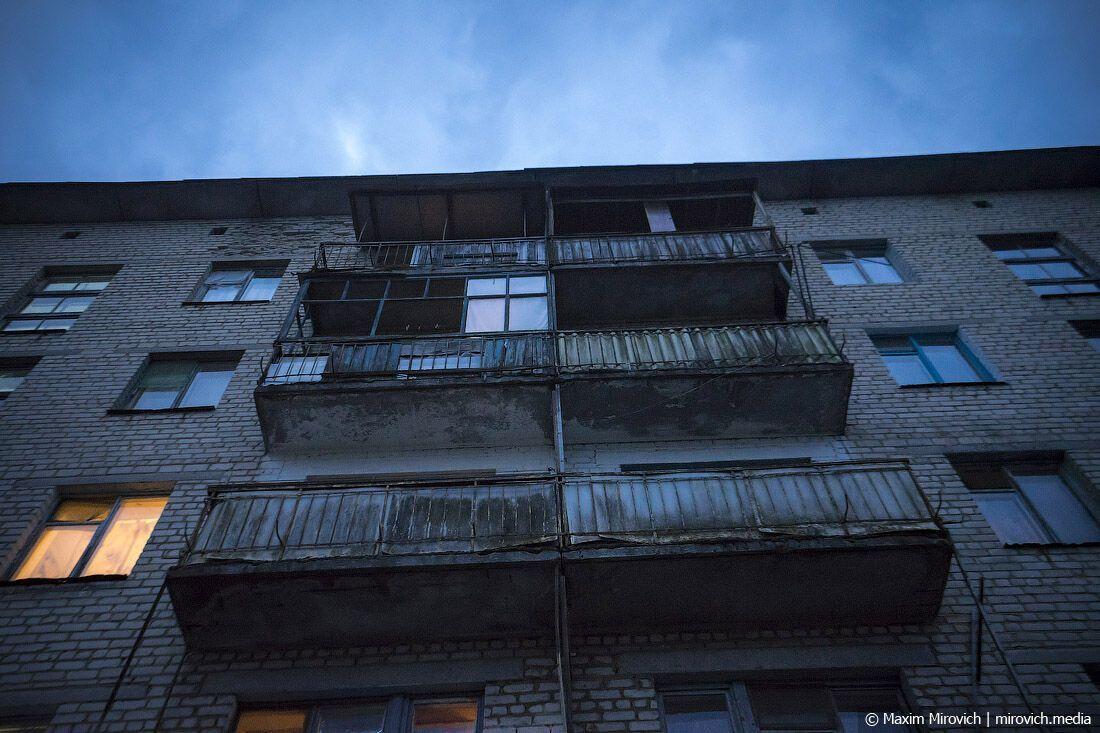 Чернобыльское общежитие