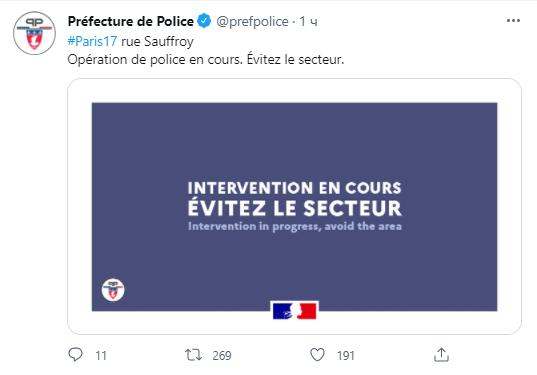 Полиция объявила операцию.