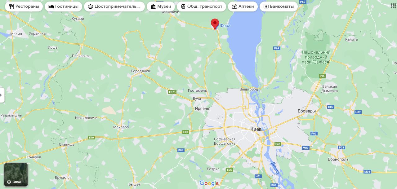 Селище міського типу Димер у Вишгородському районі