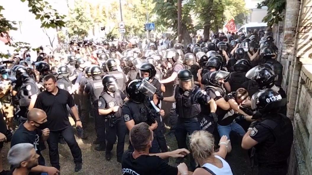 Сутички у Києві.