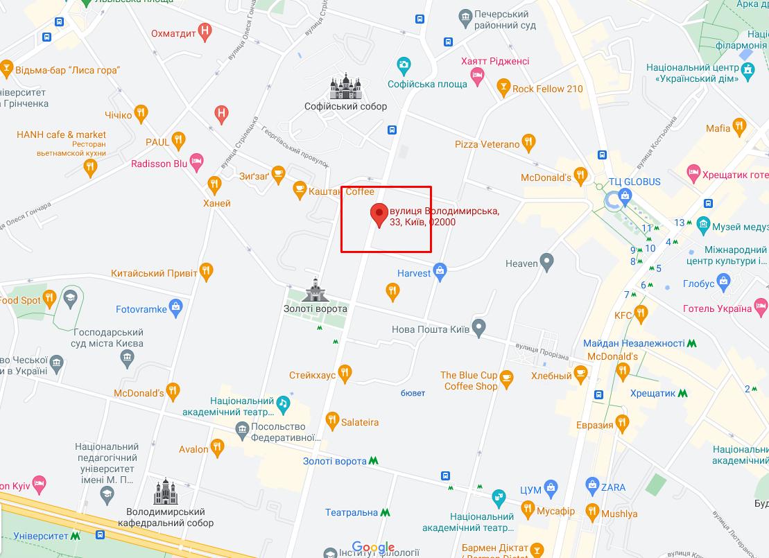 На Володимирській, 33 розташоване центральне управління СБУ.