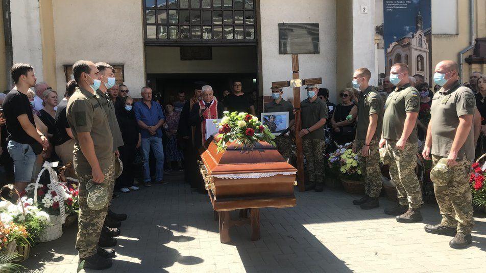 Похорон Ігоря Табанюка