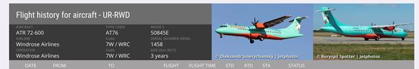 Назад мэр Мукачево с компанией возвращался другим самолетом