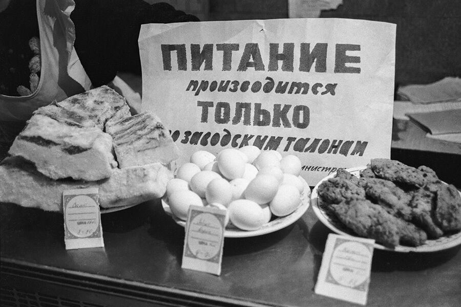 Як в злиденному СРСР жили за талонами