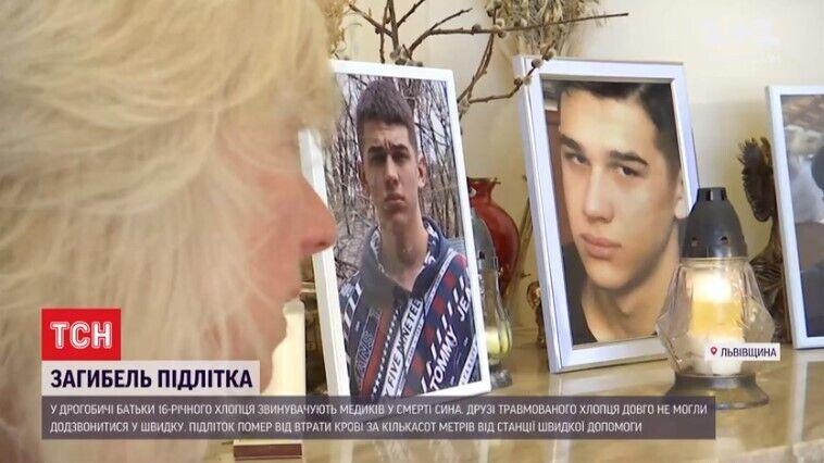 На Львовщине погиб 16-летний Глеб