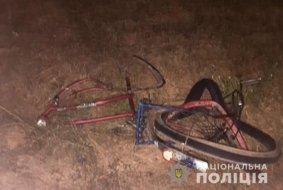 Велосипед постраждалих.