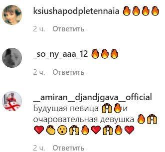 Коментарі під відео доньки Полякової