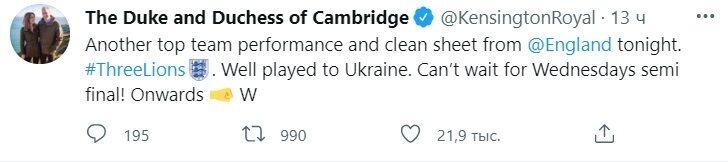 """Принц Вільям заявив, що """"Україна зіграла добре"""" під час матчу з Англією"""