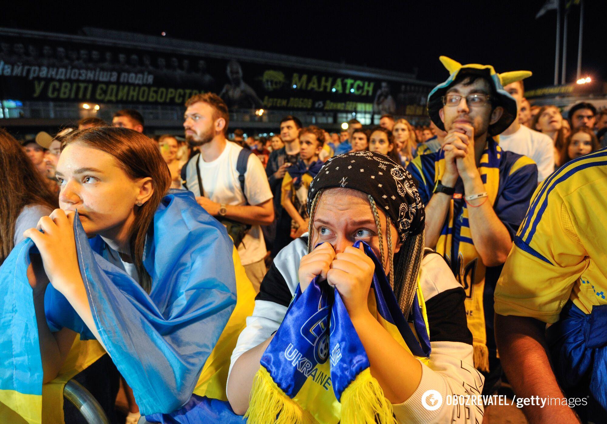 Украинские фанаты.