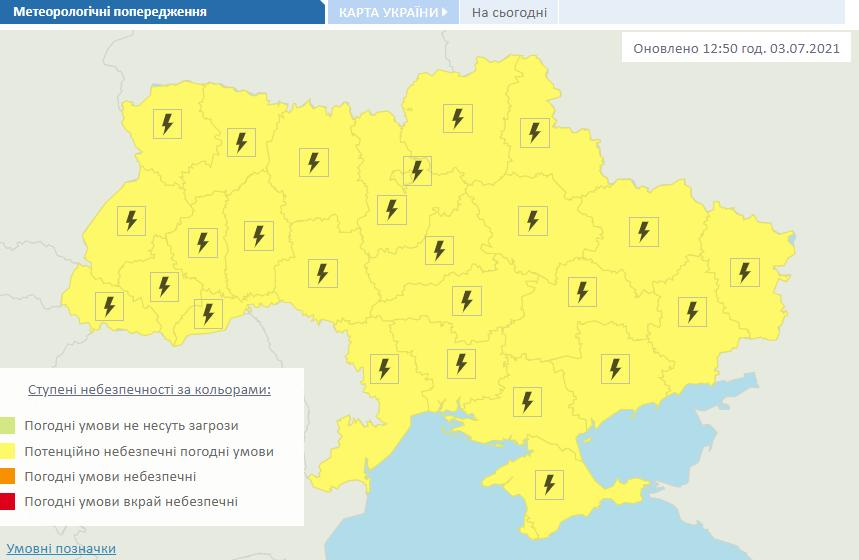 Потенційно небезпечні погодні умови в неділю будуть по всій Україні