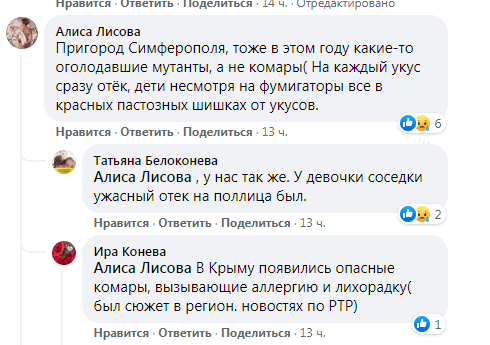 """""""Молилися, щоб вижити"""": жителі Криму розповіли про наслідки потопів"""