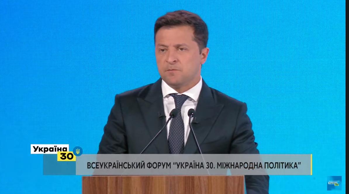 """Зеленский на форуме """"Украина 30"""""""