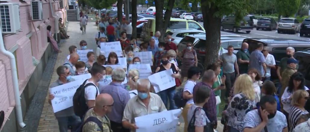 Під судом проходить акція на підтримку Павловського