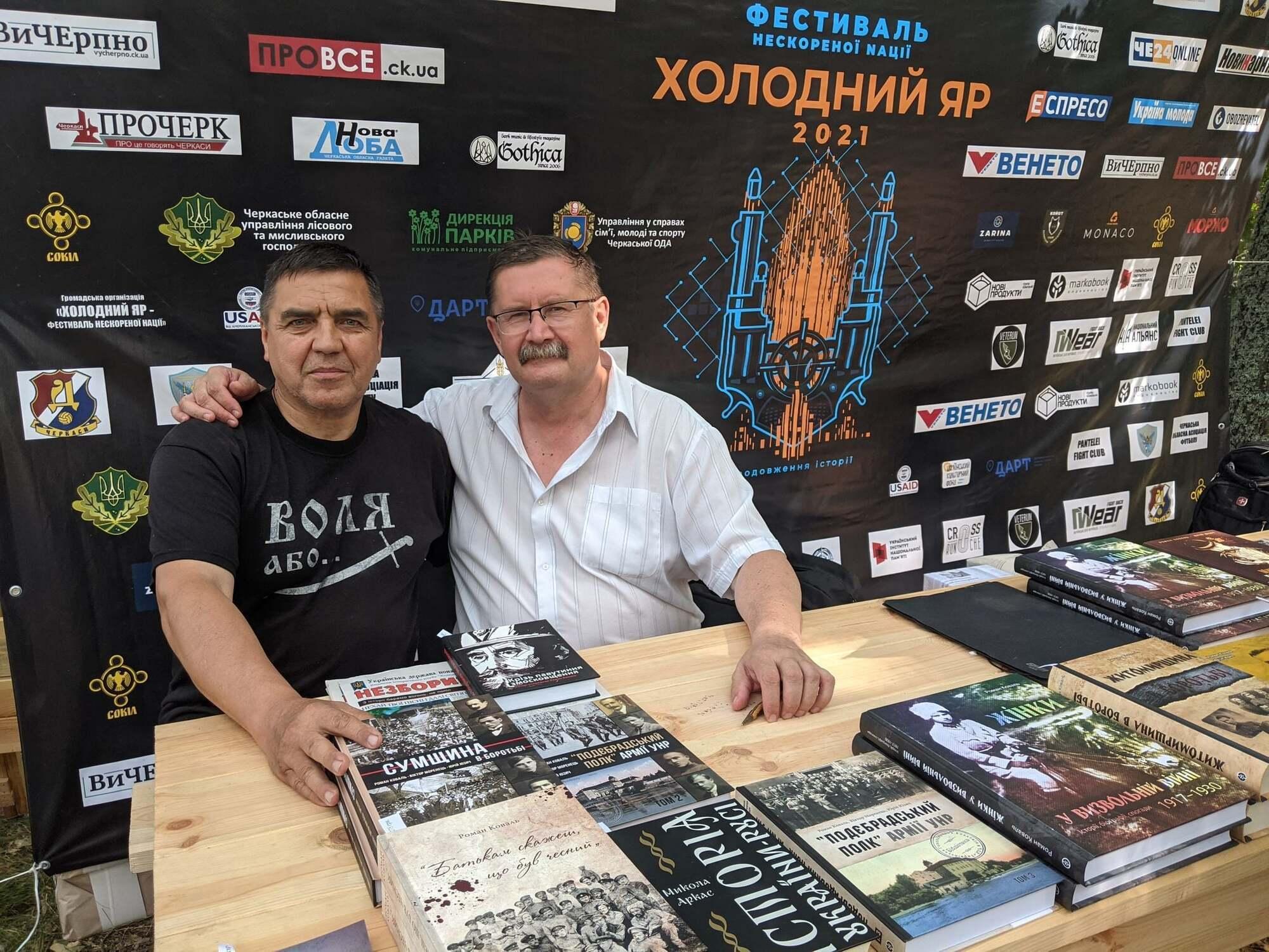 """Фестиваль """"Холодный Яр"""" собрал более 100 тыс грн."""
