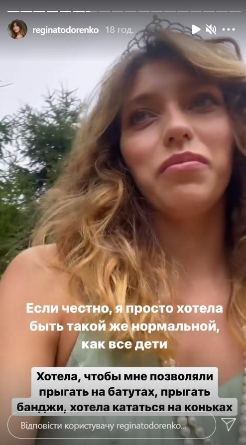 Телеведущая Регина Тодоренко с детства болеет.