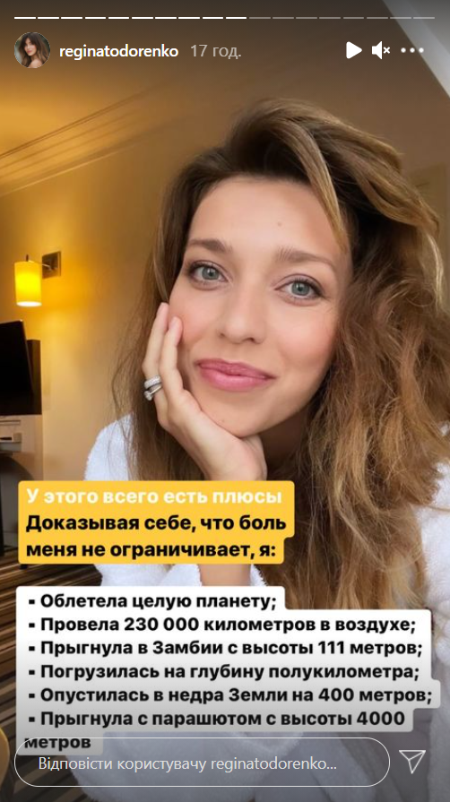 Регина Тодоренко рассказала о болезни.