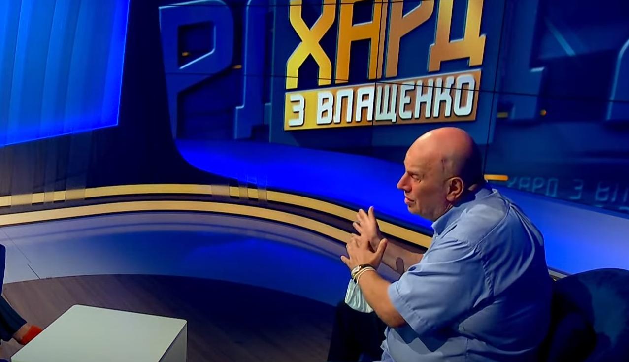 Бродський дав інтерв'ю Влащенко