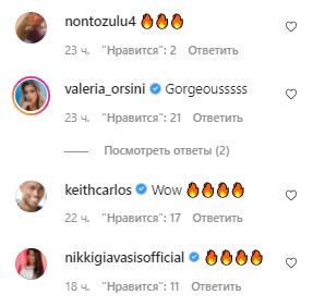 Люсия Яворчекова поразила поклонников