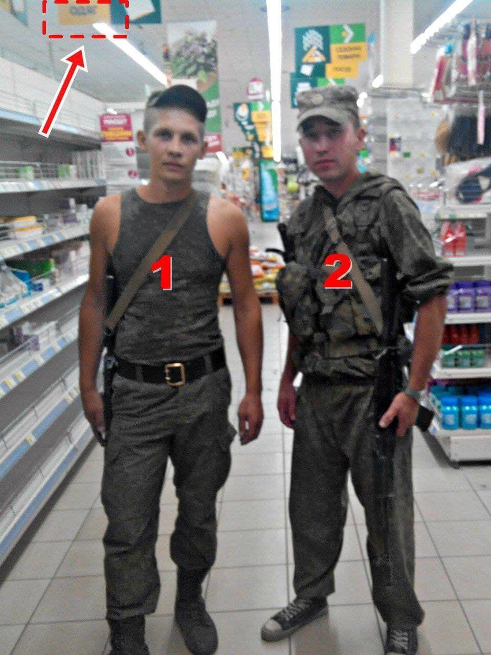 Військові 15-й ОМСБр в краснодонському супермаркеті