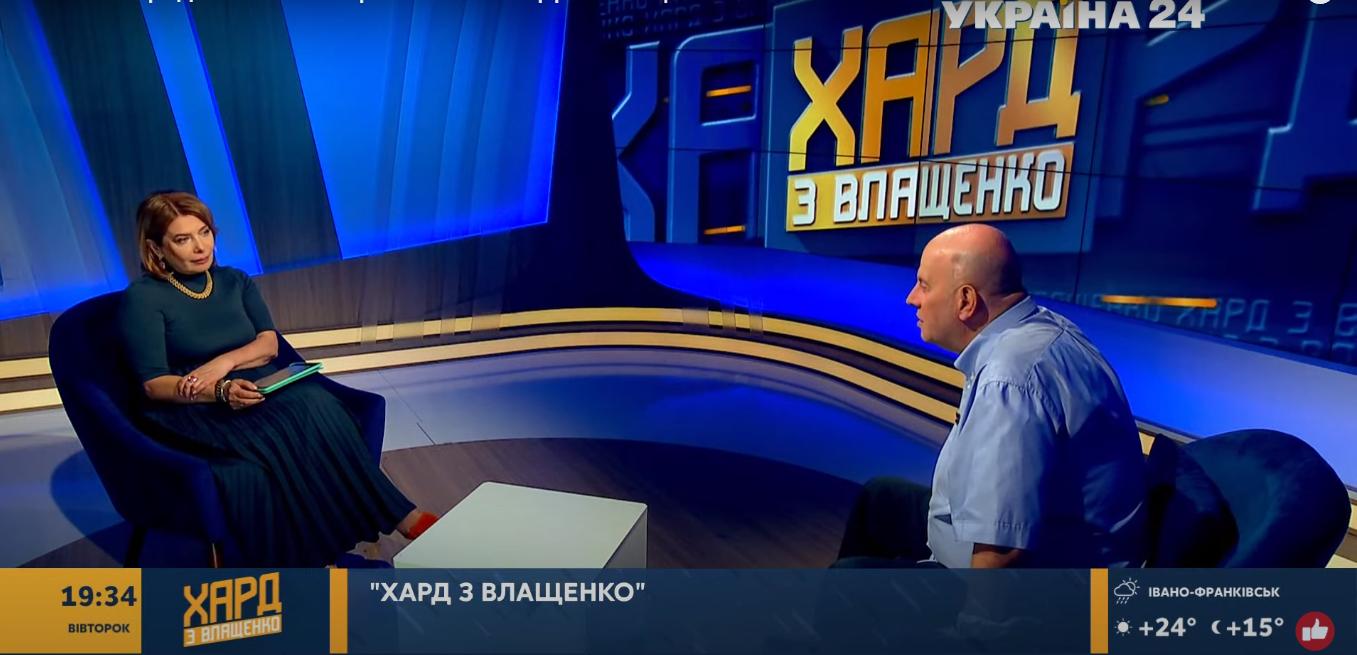 """Михаил Бродский принял участие в телеэфире на """"Украина 24"""""""