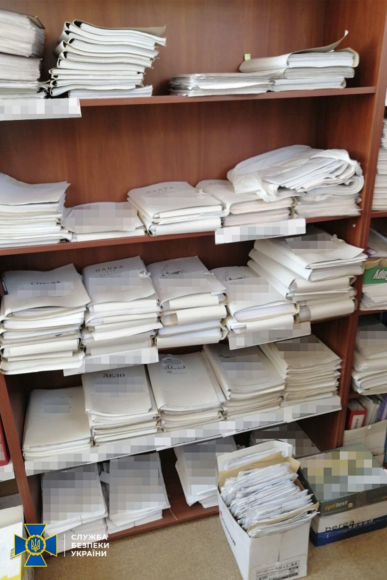 Изъятая документация