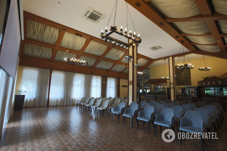 Зал для конференцій, семінарів