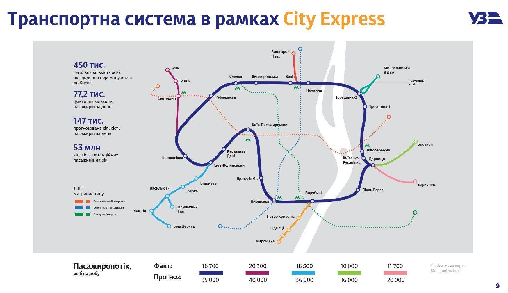 Схема маршрутов новой системы пригородных поездов.