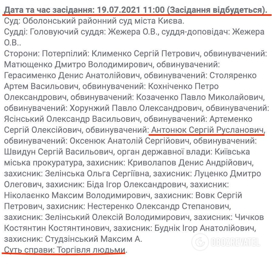 На Прикарпатье пьяный экс-полицейский сбил дизайнера из Киева: подробности трагедии