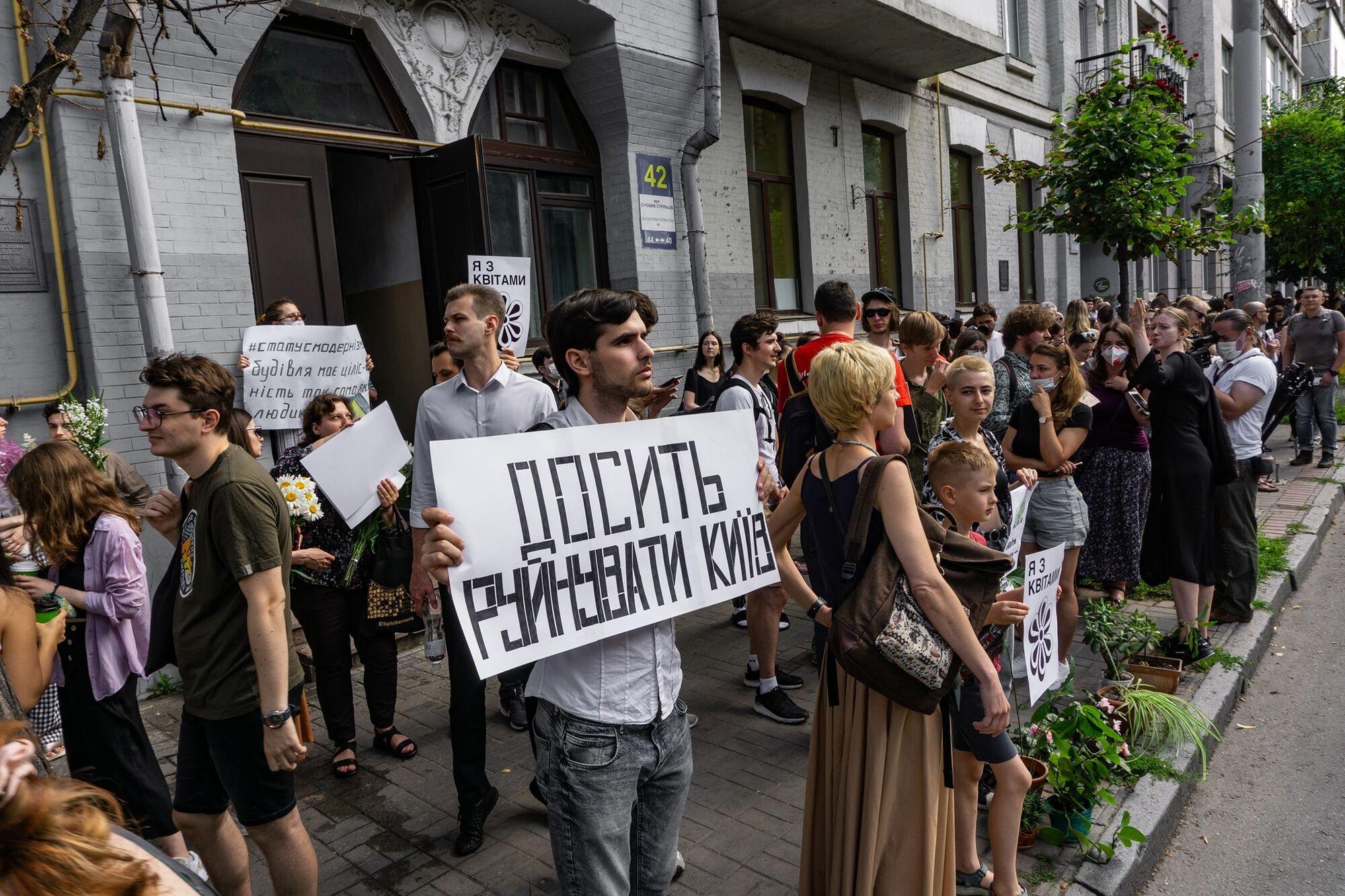 """Активісти впевнені, що """"Квіти України"""" збережуть."""