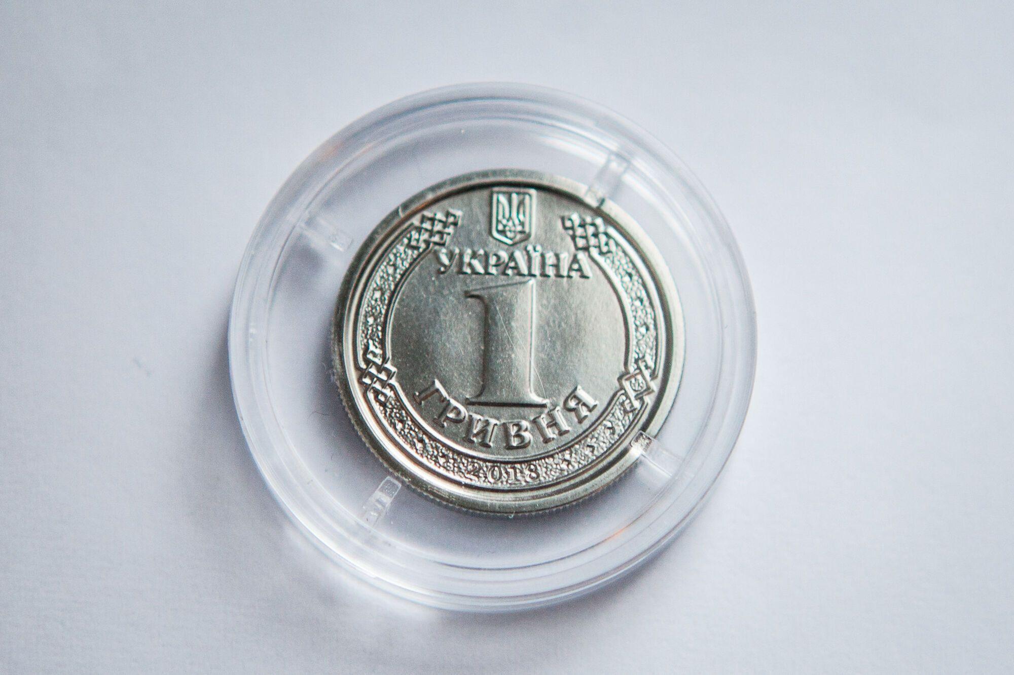 Монета в 1 гривню