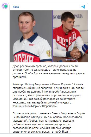 У крові двох росіян знайшли мельдоній