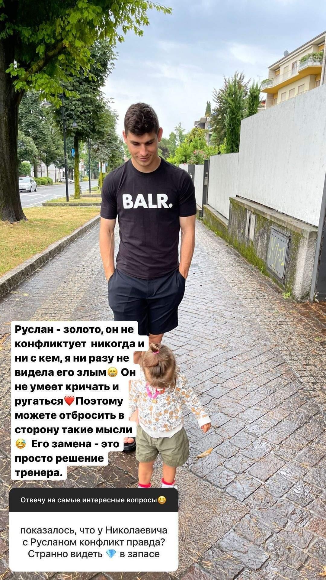 Жена украинского футболиста опровергла слухи о конфликте