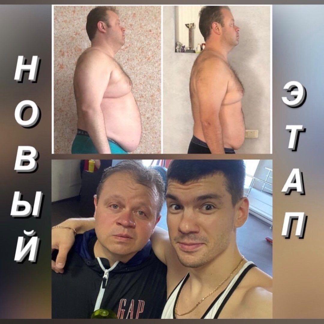 Євген Нікішин схуд