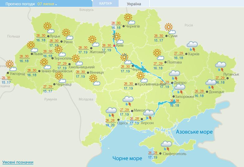 Погода в Україні на 7 липня