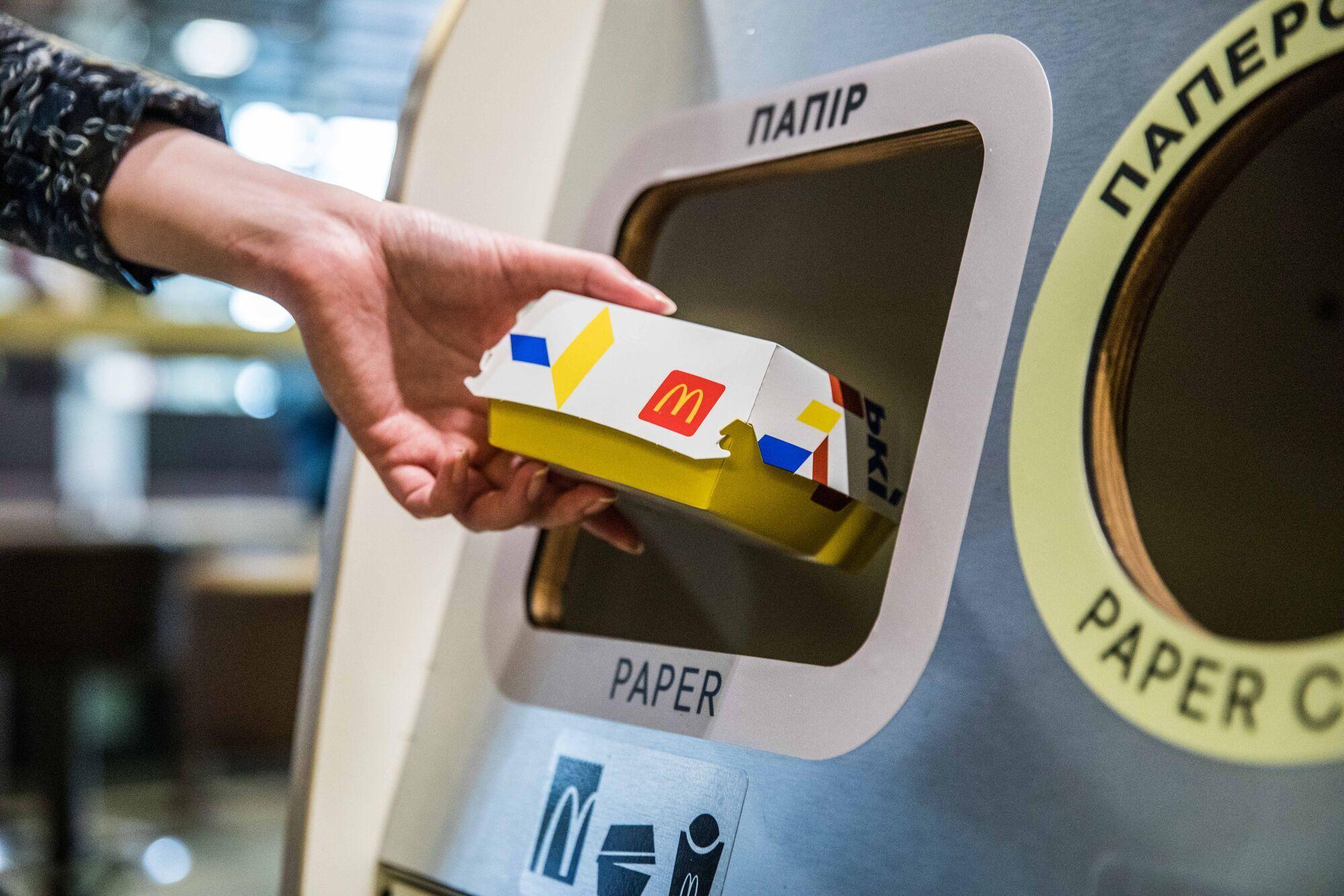 Сортувальна станція для розділення відходів у McDonald's