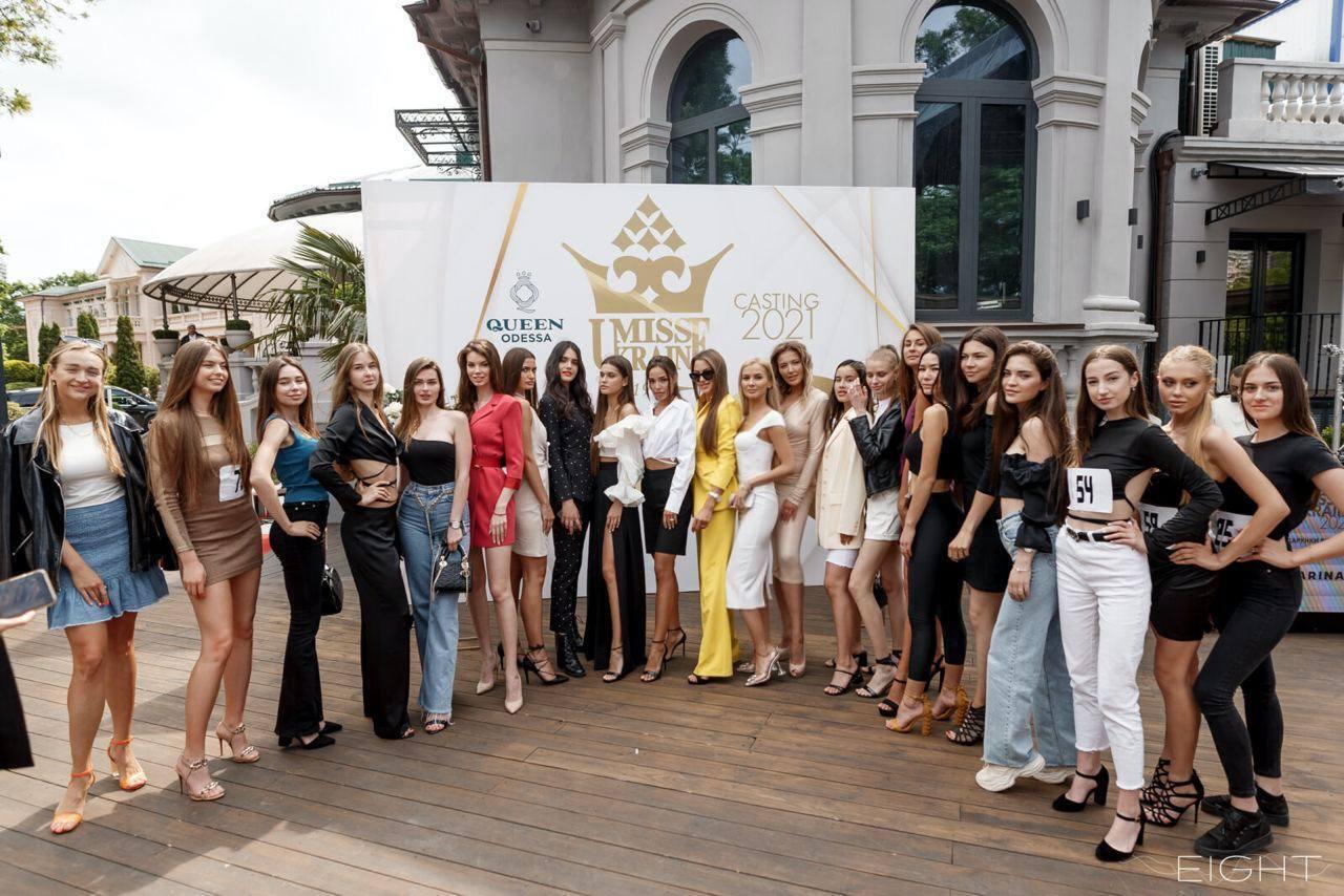 В Україні почався кастинг конкурсу краси