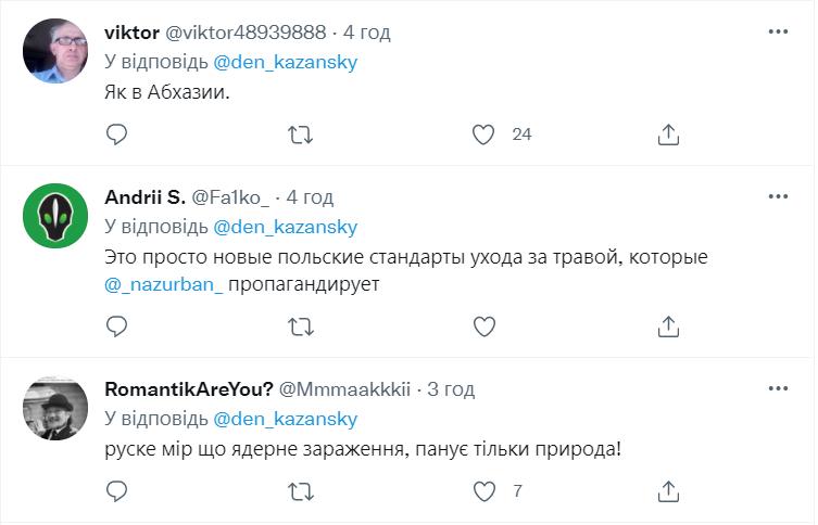 Русскій мір порівняли з ядерним зараженням