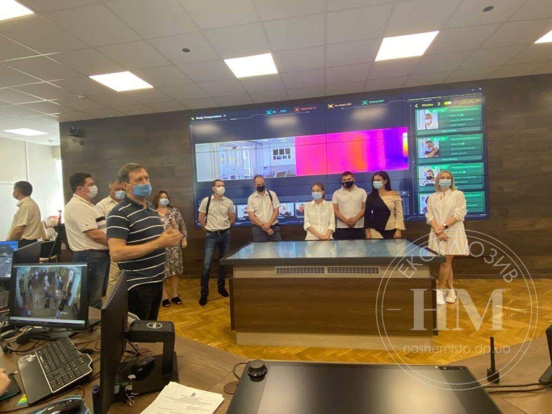 """Конференція """"Цифровізація Дніпропетровщини: дії, здатні змінити життя громад""""."""