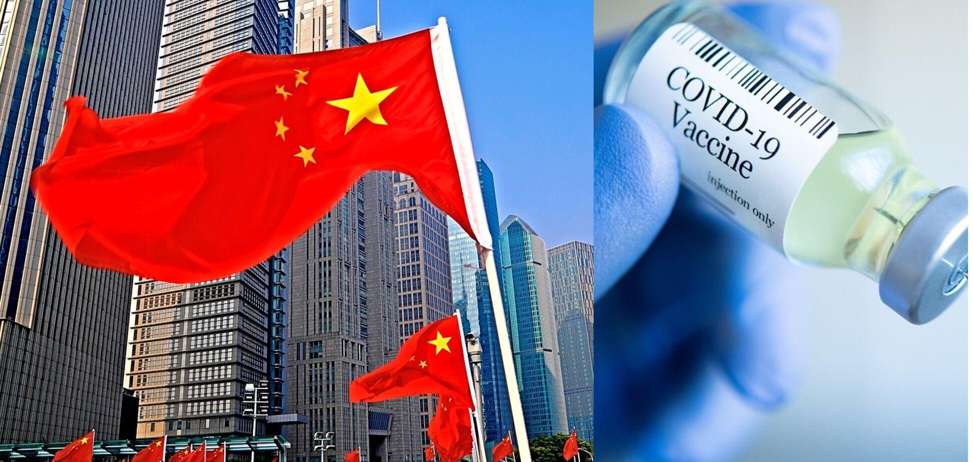 Китай хотів заблокувати постачання COVID-вакцин в Україні