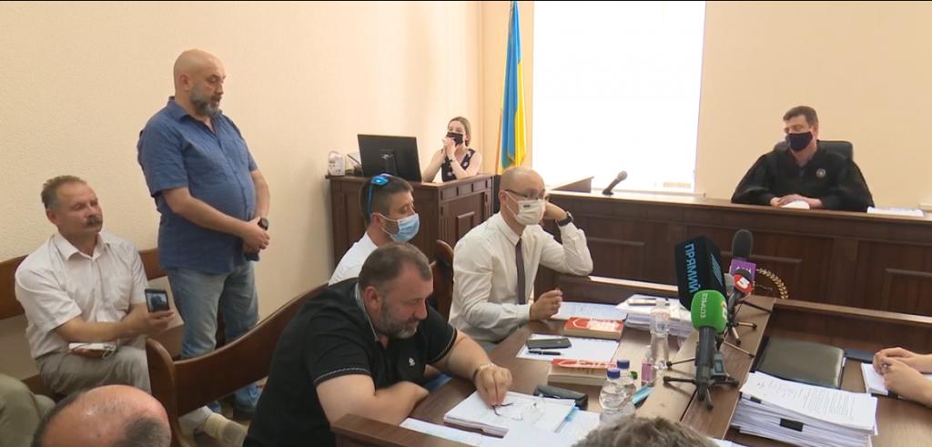 Сергій Кривонос на засіданні суду