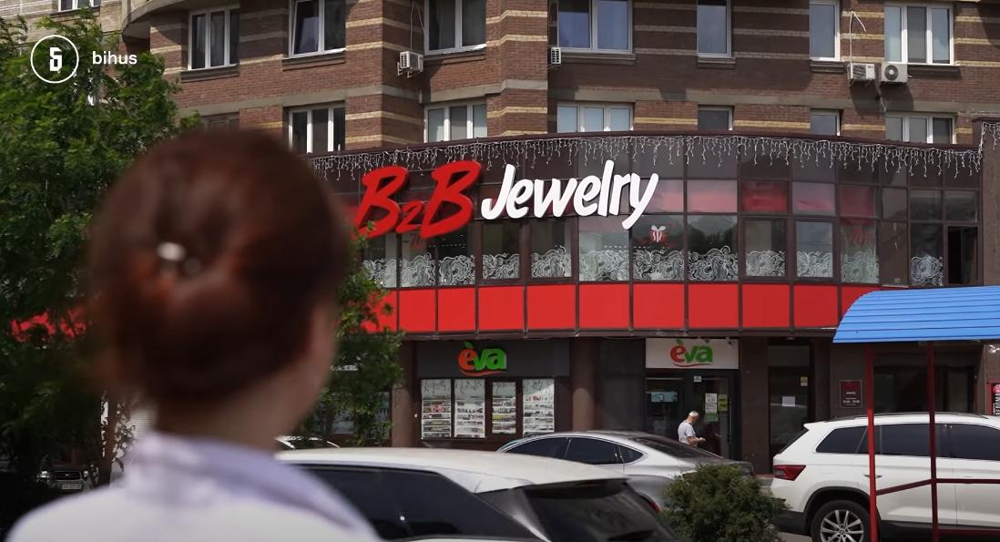 Один із магазинів у Києві.