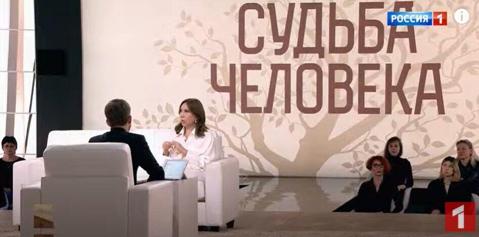Колишня дружина Меладзе Ірина дала інтерв'ю.